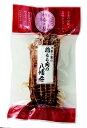 商品画像:自然食品のたいようの人気おせち2018楽天、【おせち】鶏モモ肉の八幡巻 1本(約180g) 【冷凍】 ムソー