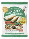 【メール便】テンペ(レトルト) 100g マルシン食品 オーサワジャパン