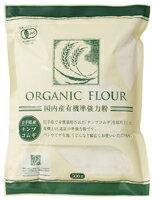 岩手産有機準強力粉 500g 桜井食品