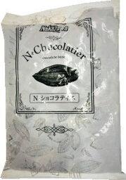 中沢乳業 N ショコラティエ 500g【冷凍】