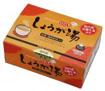 【送料無料】有機生姜使用・しょうが湯・箱入り 20g×18×2個 ムソー
