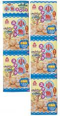 駄菓子, 小袋菓子  10g510