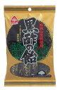 黒酢の飴 90g サンコー