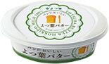 ホイップバター パンにおいしいよつ葉バター  100gx5個セット