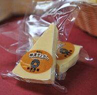 神津ジャージー チェダーチーズ 約100g 2個セット 神津牧場
