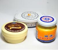 ヨーロッパで主流の発酵バター、味自慢対決です。発酵バター 味比べセット(神津ジャージ、カ...