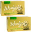 NZ産 グラスフェッドバター ウエストランド無塩バター 250g×2個セット
