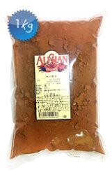 アリサン ココアパウダー 1kg[ココアバター10〜12%含有]アリサン ALISHAN alishan