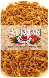 【送料無料(メール便)】クミンシード 20gアリサン ALISHAN alishan