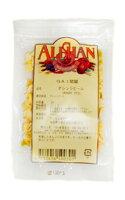 【スーパーセール特価】オレンジピール 20g ALISHAN