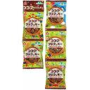 ビーライフショップで買える「ココアプチクッキー 9g×5 サンコー」の画像です。価格は227円になります。