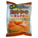 岐阜県産の小麦を使用して作った、無糖タイプのホットケーキミックスホットケーキミックス無糖 400g 桜井食品
