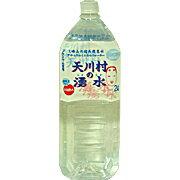 環境省指定「日本名水百選」、国土交通省指定「水の郷」、奈良県指定「やまとの水」に選ばれて...
