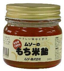 国内産もち米を使い、糖分75%〜80%の米飴に仕上げました。お菓子作りやコーヒー・紅茶の甘味...