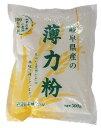 岐阜県で栽培されたたんぱく質の少ない小麦を製粉しました。岐阜県産の薄力粉 500g 桜井