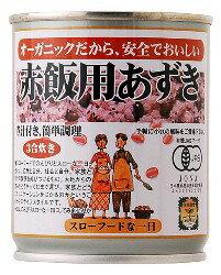 缶詰, 野菜・きのこ  230g6 muso