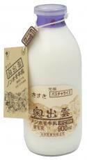 木次乳業『ノンホモ牛乳』