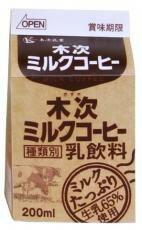 島根県奥出雲地方の良質な生乳を使用し、ネルドリップしたコーヒーをミックスしました。おいし...