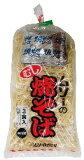 【冷蔵】むし焼そば・特製ソース付 3食 ムソー muso