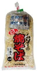 国産小麦粉を主体にかんすいは使わずに、たまごを使用して作った蒸しめんと、特製液体ソースの...