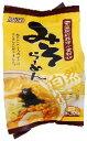 【冷蔵】自然伝麺・みそらーめん 2人前 ムソー muso
