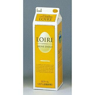 ロワール(殺菌凍結20%加糖卵黄・1kg)