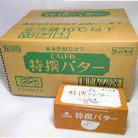 需要期の向けて特撰食塩不使用バターの最後のケース売りです(賞味期限12または1月)カルピス ...