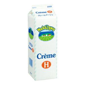 乳脂肪分38%、純乳脂肪を使いやすく、軽やかに中沢乳業 クレームアーシュ(1000ml)【02P24Oc...