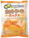 岐阜産小麦使用 手軽につくれる無糖タイプホットケーキミックス(無糖)