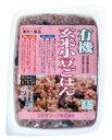有機玄米小豆ごはん 160g