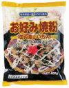 岐阜産小麦粉・国内産山芋使用 ふわっとサックリ焼き上がる 3種のだし入りお好み焼き粉