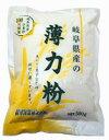 岐阜産小麦100% ほのかな甘みが特徴の薄力小麦粉 料理やお菓子の材料に岐阜県産 薄力粉