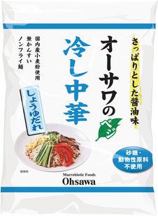 オーサワのベジ冷し中華(しょうゆだれ)123g(うち麺80g)