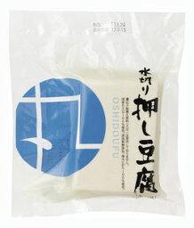 水切り押し豆腐【冷蔵】 220g 丸和食品 オーサワジャパン