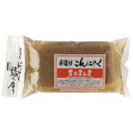 群馬県下仁田産のこんにゃく芋粉を使用し、昔ながらの製法で手作り風に仕上げたこんにゃく。風...
