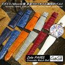「Zele PARIS」高級皮革製品メーカーの商品が遂に楽天市場に登場!※尾錠は付属になりません。G...