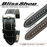 BuffaloStyle/18mm20mm22mm24mm/WhiteStitchingFlat-HEAVYCalfLeatherandAluminiumHEAVYBuckle/腕時計ベルトバンドストラップカーフ