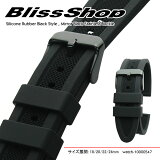 Silicone Rubber Black Style / 18mm 20mm 22mm 24mm and Mirror Black Stainless Buckle / 腕時計 ベルト バンド ストラップ シリコン ラバー【750120】