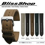Suede Calf Leather and Stainless Satin Silver Buckle / 腕時計 ベルト バンド ストラップ スエード カーフレザー 型押し ベージュ ダークブラウン ブラウン グリーン グレイ