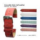 【送料無料】Italian Calf Crocodile Style / 22mm 24mm 26mm 28mm 30mm / Italian Calf Leather / Wide...
