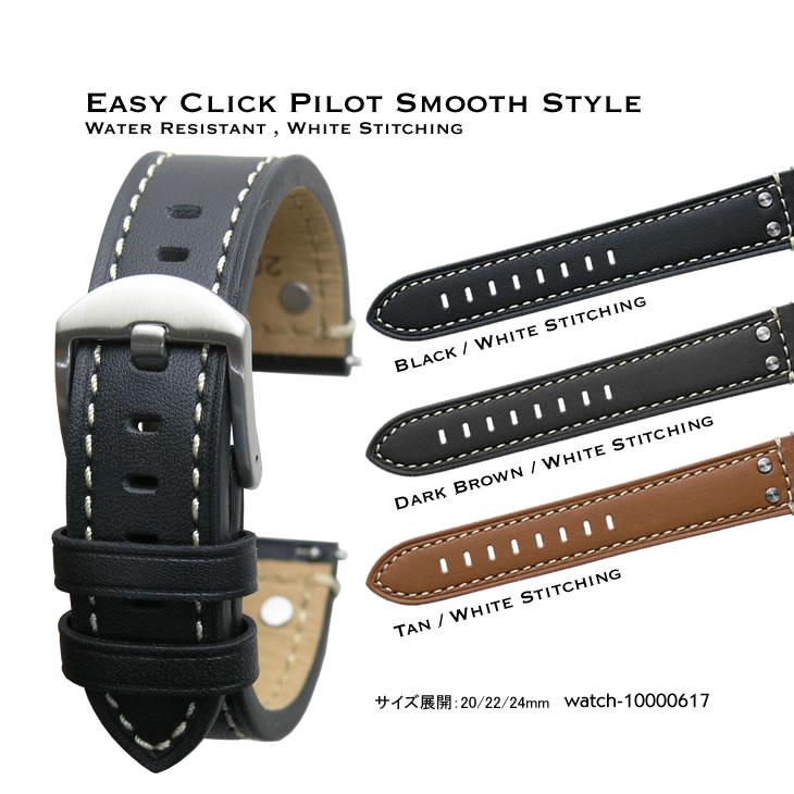 腕時計用アクセサリー, 腕時計用ベルト・バンド Easy Click Pilot Smooth Style 20mm 22mm 24mm White Stitching Water Resistant Genuine Leather and Stainless Satin Silver Middle Buckle