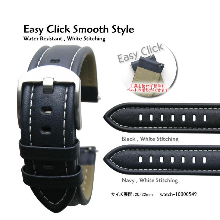 腕時計用アクセサリー, 腕時計用ベルト・バンド Easy Click Smooth Style 20mm 22mm Water Resistant Genuine Leather and Stainless Satin Silver Middle Buckle