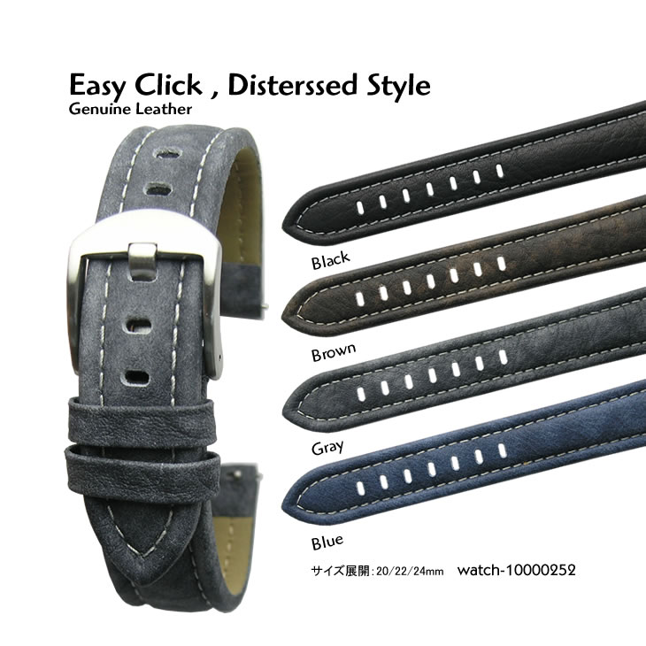 腕時計用アクセサリー, 腕時計用ベルト・バンド Easy Click Disterssed Leather Style 20mm 22mm 24mm White Stitching Genuine Leather and Stainless Satin Silver Middle Buckle