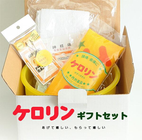 ケロリングッズ/富山めぐみ製薬 富山の人気お土産