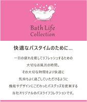 温泉バッグ メッシュ スパバッグ かわいい メール便 はっ水 日本製 おしゃれ 母の日バスライフコレクション スパバッグ 花柄 フラワー バスグッズ ホワイトデー お返し
