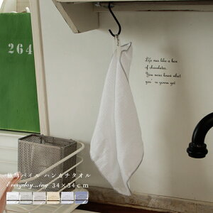 ミニタオル 北欧 キッチンクロス ハンカチ 極薄パイル ハンカチタオル22×22cmホワイト グレー ブルー ネイビー ピンク パープルエブリデーアイエヌジーおしゃれ かわいい 部屋干し 食器拭き ふきん キッチンダスター 薄手 カウンタークロス