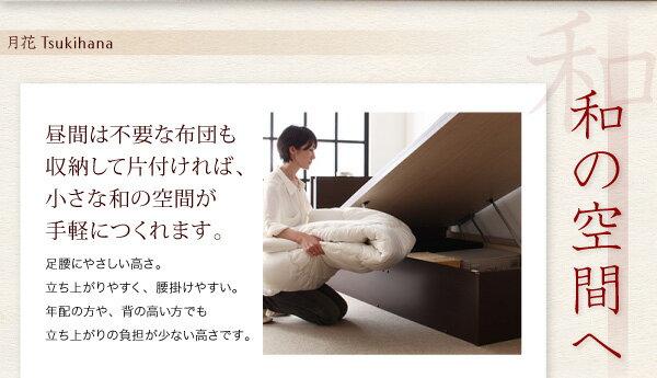 照明・棚付きガス圧式跳ね上げ収納畳ベッド 標準タイプ 縦開き・ベッドガード付き シングル 深さラージ