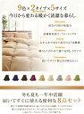 9色から選べる洗える抗菌防臭シンサレート高機能中綿素材入り布団8点セットベッドタイプダブル10点セット 3