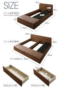 【送料無料】ベッド連結家族で寝られる収納ベッド棚付きベッドフレームマットレス付き収納コンセント付きファミリーウォールナットホワイトブラックオークフレームのみワイドK200