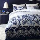 掛け布団カバー 布団カバーセット 綿100%やわらか肌触りのしわになりにくい リゾートデザインカバーリング 布団カバーセット ベッド用 キング4点セット 1